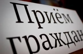 На вопросы жителей Лихославля ответят областные чиновники