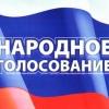 21 мая в поселке Калашниково пройдет праймериз «Единой России»