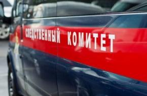 В Тверской области создано управление по расследованию преступлений на Украине