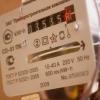 Жителей Калашниково в массовом порядке вынуждают сменить электросчетчики