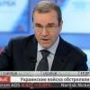 Лихославльский депутат стал телеведущим на канале РБК