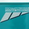 18 и 24 июля в Лихославле и в Спирово пройдут ярмарки вакансий