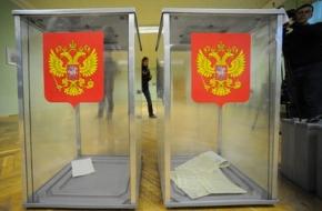 Стали известны имена еще 8 кандидатов, выдвинувшихся на выборы в Собрание Лихославльского района
