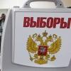Уже 40 человек подали документы на регистрацию в выборах Собрания депутатов Лихославльского района