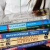 Лихославльская школа №2 закупила 634 новых учебника на 240 тысяч рублей