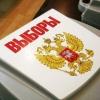 Еще 2 человека подали документы на выборы в Собрание депутатов Лихославльского района
