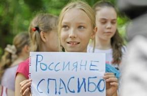 Беженцам с Украины помогут устроить детей в детские сады и школы Лихославльского района