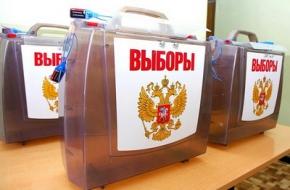 Стали известны первые зарегистрированные кандидаты на участие в выборах депутатов Лихославльского района