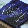 В ближайшие дни в Калашниково приедут свыше 50 переселенцев с юго-востока Украины