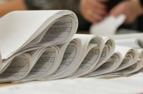 В Лихославльском районе завершилась регистрация кандидатов в депутаты Собрания депутатов района
