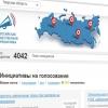 В Лихославльском районе создана экспертная рабочая группа по рассмотрению общественных инициатив