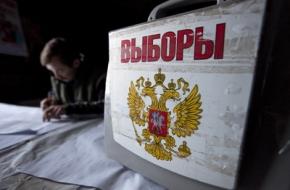 На пост Главы Торжокского района претендует 8 кандидатов