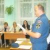 Торжокским педагогам напомнили правила пожарной безопасности