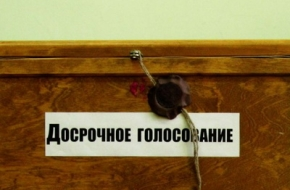 С 3 сентября в Лихославльском районе начнется досрочное голосование