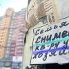 В Калашниково закрылась целевая программа «Обеспечение жильем молодых семей»