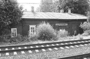 Вокзал на маленькой станции