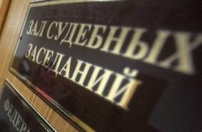Лихославльский районный суд объявил конкурс на включение в резерв на замещение должности секретаря судебного заседания