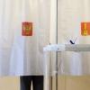 По состоянию на 15.00 явка на выборах депутатов Лихославльского района составляет 17,40%