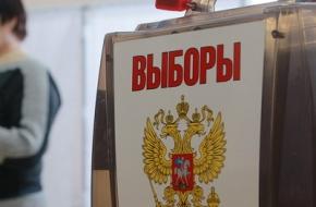 В Лихославльском районе открылись избирательные участки