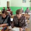 Лихославльские учителя русского языка и литературы познакомились с новинками литературы