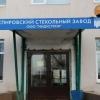 Спирово попало в самую неблагополучную категорию моногородов России