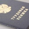 Калашниковский «ЭлектроСвет» незаконно уволил осужденного