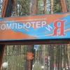 Главы городских и сельских поселений Лихославльского района провели совещание в загородном комплексе