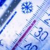 В Тверскую область идет резкое похолодание