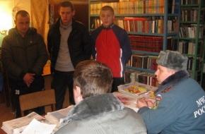 «Лихославльских» переселенцев из Украины проверили на знание пожарной безопасности