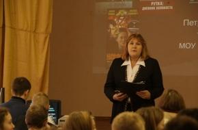 В Лихославле прошла конференция в память о жертвах Холокоста