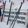 26 и 27 февраля в Калашниково пройдет первенство области по лыжным гонкам среди студентов