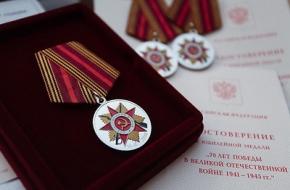 3 апреля в Калашниково состоится торжественное вручение юбилейных медалей «70 лет Победы в Великой Отечественной войне 1941-1945 гг.»