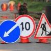 Объявлен конкурс на ремонт автомобильной дороги по улице Первомайская в поселке Калашниково