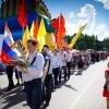 Программа празднования Дня Лихославльского района и Дня города Лихославля