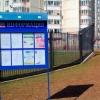 Лихославльских коммунальщиков обязали установить информационные стенды