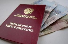 В УПФР в Лихославльском районе рассказали о досрочных пенсиях медработникам