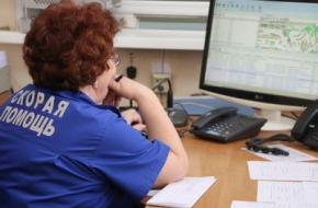 В Лихославльском и Торжокском районах модернизируют диспетчерские службы «скорой помощи»