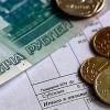Лихославльский предприниматель добился возмещения чрезмерных расходов по оплате коммунальных услуг