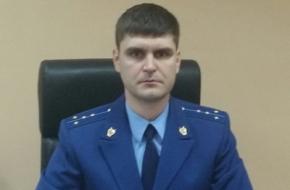 30 сентября в Лихославле состоится прием граждан Тверским природоохранным прокурором Дмитрием  Плехановым