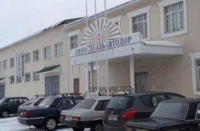 Прокуратура нашла в «Лихославльавтодоре» нарушения антикоррупционного законодательства