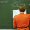 Пенсия для учителя