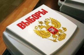 13 сентября состоятся дополнительные выборы депутата Совета депутатов городского поселения город Лихославль третьего созыва