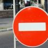 19 сентября в Лихославле будет действовать ограничение на движение личного и общественного транспорта