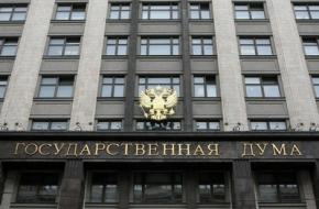 Минфин предложил удвоить зарплаты чиновников аппарата Госдумы