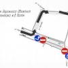 На одной из улиц Торжка изменилась схема движения транспорта