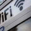 В Лихославльском районе откроют Wi-Fi точки доступа к сети Интернет