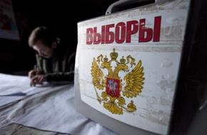 В прокуратуре рассказали о нарушениях на выборах депутатов Торжокской городской думы
