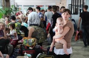 В Лихославле закрыт пункт временного размещения вынужденных переселенцев из Украины