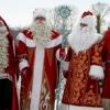 14 ноября в гости к новоторам приедут сразу четыре Деда Мороза