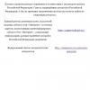 «Скайнет» частично заблокировал доступ к социальной сети ВКонтакте
